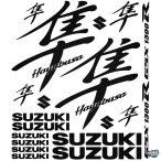 Suzuki Hayabusa GSX 1300R szett matrica