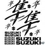 "Suzuki Hayabusa ""2"" szett matrica"