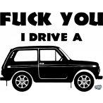Fck You i Drive a Lada matrica 1